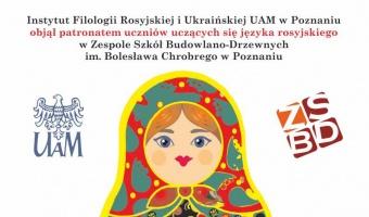 Umowa patronacka IFRiU - ZSB-D